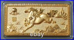 2014 Gold China Year Of Horse 30 Gram 999.9 Fine Gold Mint State Bar