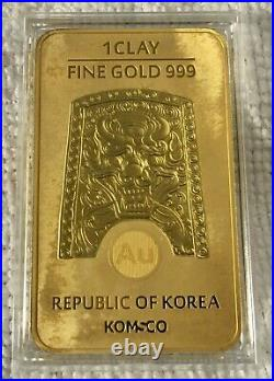 2020 Chiwoo Cheonwang The Square 1oz. 999 Gold Bar KOMSCO Mint, Only 350 Made